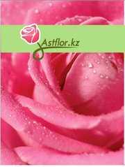 Купить цветы в Астане с доставкой на дом